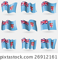 Set of Fiji flags in the air. Vector 26912161