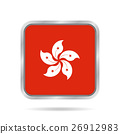 Hong Kong flag. Shiny metallic gray square button. 26912983