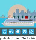 ship, vector, transport 26915349