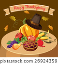 Thanksgiving Day concept, cartoon style 26924359