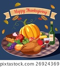 Thanksgiving Day concept, cartoon style 26924369