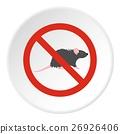禁令 签字 指示牌 26926406