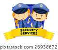 Job wordcard with two security services 26938672