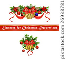 Christmas elements for your designs 26938781