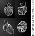 3D rendering of the White heart 26939784