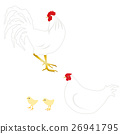 White cock and hen, chick illustration set 26941795