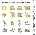 Wood Floor Icon 26942382