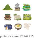 kagawa, special product, vector 26942715