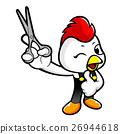雞 雞肉 膽小鬼 26944618