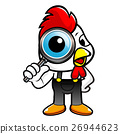 Chicken Character look through a magnifying glass. 26944623