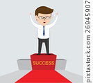 Success Businessman, Business Concept 26945907