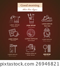 Good morning thin line vector icon set 26946821