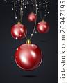 Red balls on Dark Background 26947195