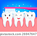Happy cute cartoon tooth with toothbrush.  26947647