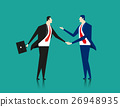 Cooperation. Concept business illustration 26948935
