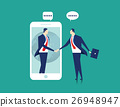 Global Business.Business illustration. Vector flat 26948947