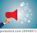 Businessman hand with a megaphone 26948971
