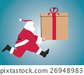 Santa Claus with big present. Concept Holidays  26948983