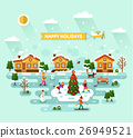 Happy holidays landscape 26949521