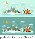 Day and Night nature winter landscapes 26949523