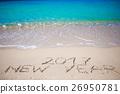 海灘 沙子 文本 26950781