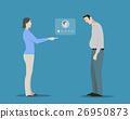 Social Media Rating 26950873