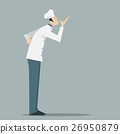 Italian Chef Kiss. 26950879