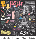 Paris doodles elements. Hand drawn set vector 26951449