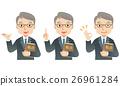 持照稅務會計師 律師 諮詢律師 26961284