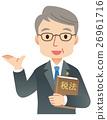 持照稅務會計師 律師 諮詢律師 26961716