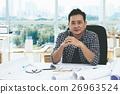Singaporean engineer 26963524