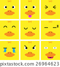 Square emotion face of yellow duck vector 26964623