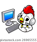 Chicken Character and Computer. 26965555