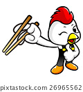 Chicken Character is  holding a chopsticks 26965562