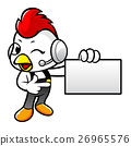Chicken has been directed towards business card. 26965576