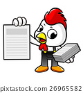 Chicken Character is distributing leaflets. 26965582