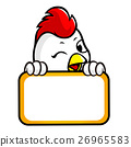 Chicken Character is holding a board of both hands 26965583