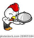 Chicken Character holding a Food Pot. 26965584