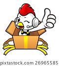 盒子 箱子 鸡 26965585