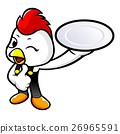 Chicken Character the holding a plate. 26965591