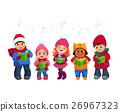 carol, kids, vector 26967323