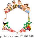 新年を祝う三世代家族 26968200