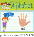 english, alphabet, education 26972478