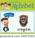 english alphabet education 26972564