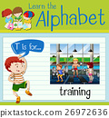 english, alphabet, education 26972636