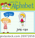 Flashcard letter J is for jump rope 26972656
