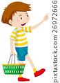 Little boy holding shopping basket 26972666