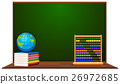 Blackboard and other school items 26972685
