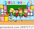 Children having party in classroom 26972717