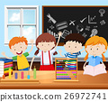 Four students in classroom 26972741
